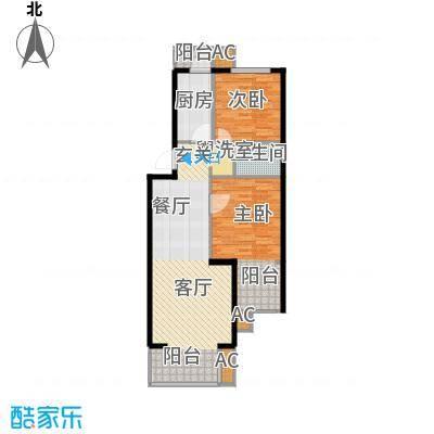 嘉和人家88.79㎡二室二厅户型
