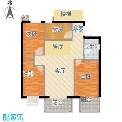嘉和人家92.09㎡三室二厅户型