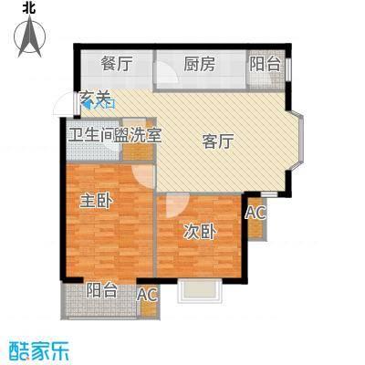 嘉和人家93.50㎡二室二厅户型