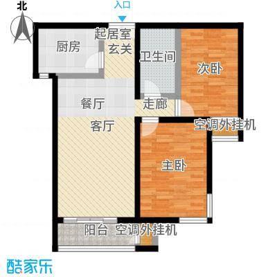 远洋自然9B2户型两室两厅一卫户型