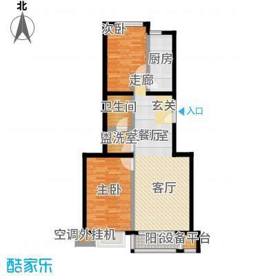 远洋自然5B1户型两室两厅两卫户型