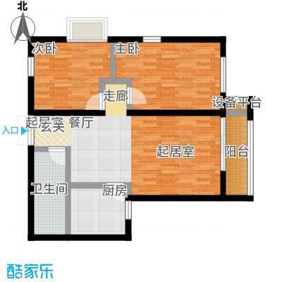 远洋自然10号楼B4户型两室两厅一卫户型