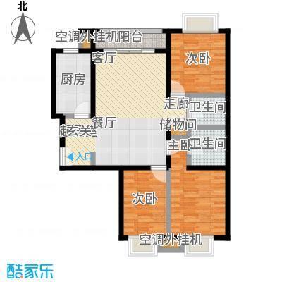 远洋自然9C2号楼户型三室两厅两卫户型