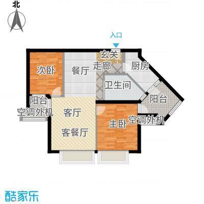 威尔夏大道106.69㎡8#楼a6户型图二居室户型