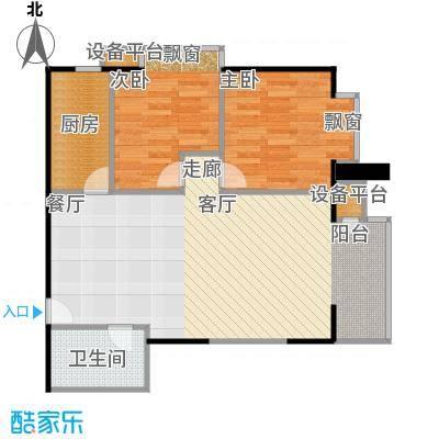 远中悦麒会馆91.77㎡B户型二居室户型
