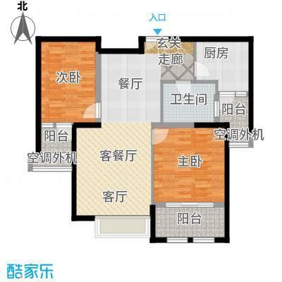 威尔夏大道105.18㎡A11两室两厅一卫户型