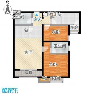 珠江骏景108.00㎡二室二厅二卫户型