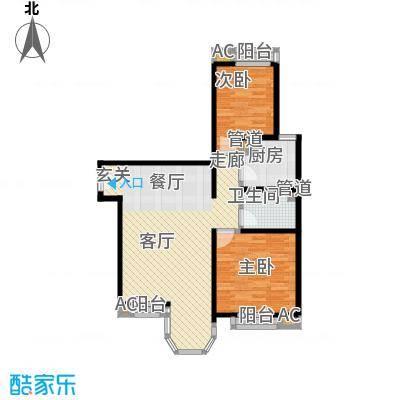 珠江骏景99.00㎡二室二厅一卫户型