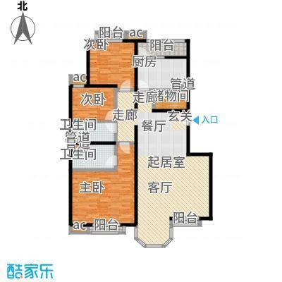 珠江骏景135.00㎡三室二厅二卫户型