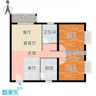 雍景山岚90.72㎡6号楼A反户型10室