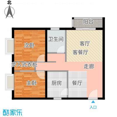 雍景山岚90.72㎡6号楼A户型10室