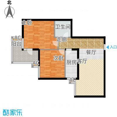 泰和园95.37㎡B户型二室一厅一卫户型