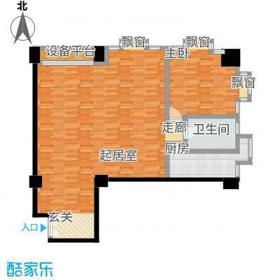 嘉业大厦二期136.05㎡A户型