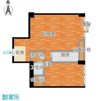 嘉业大厦二期136.68㎡B户型