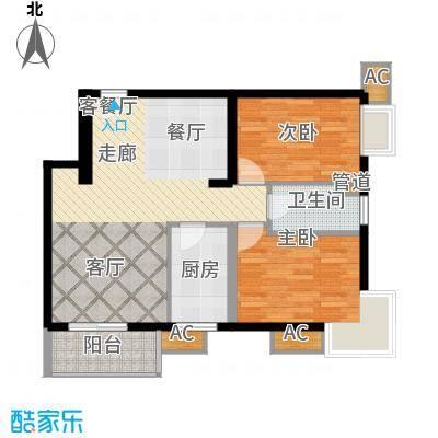阳光倾城(阳光左右间)98.31㎡A9-B户型二室二厅一卫户型