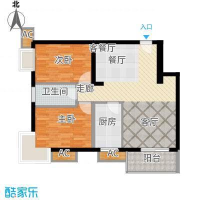 阳光倾城(阳光左右间)98.31㎡A9-B反户型二室二厅一卫户型