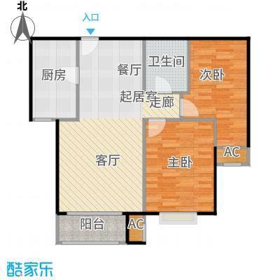 圣淘沙101.44㎡4号楼C户型二室二厅一卫户型