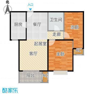 圣淘沙94.94㎡3号楼C户型二室二厅一卫户型
