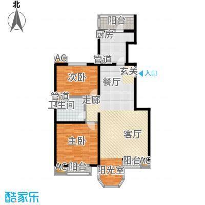 珠江骏景105.95㎡二室二厅一卫户型