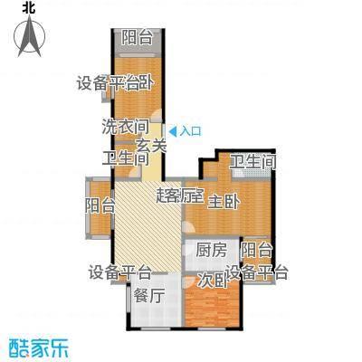 京艺天朗嘉园142.07㎡e户型