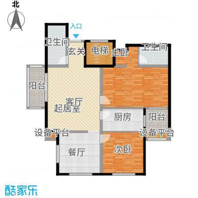 京艺天朗嘉园119.98㎡1#E32室2厅2卫1厨户型