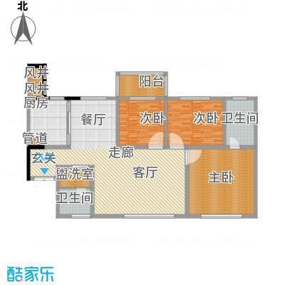 阳光嘉苑151.00㎡A户型:三室两厅两卫户型3室2厅2卫