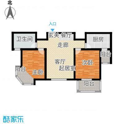 紫薇壹G11两室两厅一卫96.59平方米户型-T