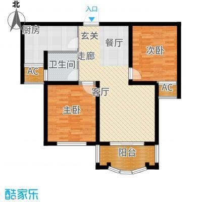 建业森林半岛户型2室1卫1厨