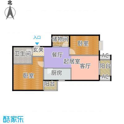 瑞丽江畔97.30㎡二室两厅两卫户型