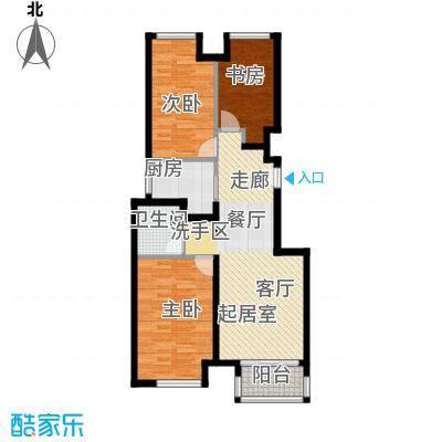 首创・芭蕾雨悦都N°588.00㎡三层户型3室2厅2卫