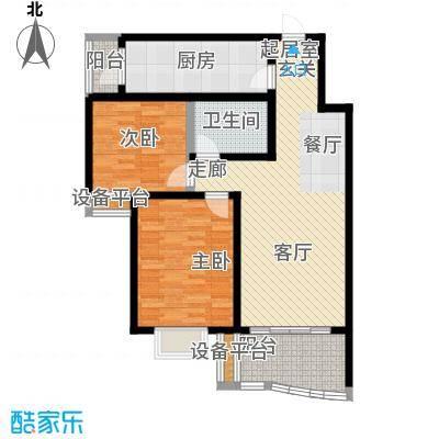 保利欣苑87.97㎡1、5号楼B户型二室二厅一卫户型
