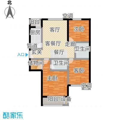 青塔东里小区126.36㎡三室两厅两卫户型