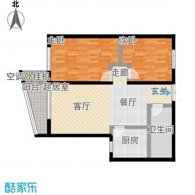 远洋自然101.77㎡10号楼b2户型两室两厅一卫,建面101.77,套内79.56户型