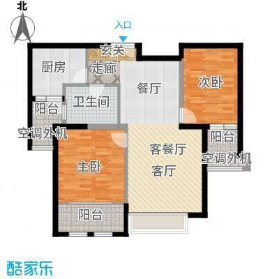 威尔夏大道105.17㎡A10两室两厅一卫户型