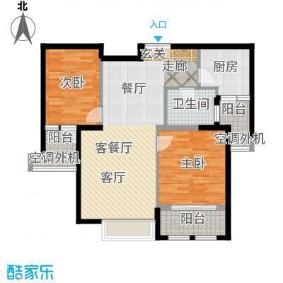 威尔夏大道104.77㎡8#楼a8户型图二居室户型