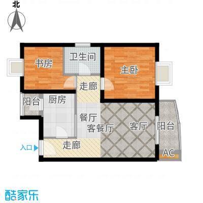 阳光倾城(阳光左右间)二室二厅一卫B户型
