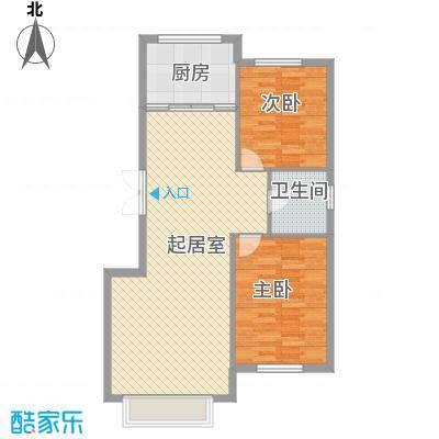 香山景园89.27㎡香山景园两室两厅一卫约89.27-99.2平米户型图户型2室2厅1卫