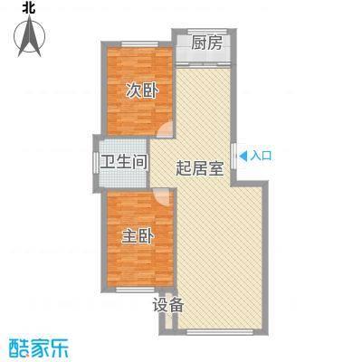 香山景园77.43㎡香山景园两室两厅一卫约77.43-116.82平米户型图户型2室2厅1卫