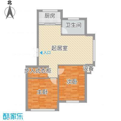 香山景园86.36㎡香山景园两室两厅一卫约86.36平米户型图户型2室2厅1卫