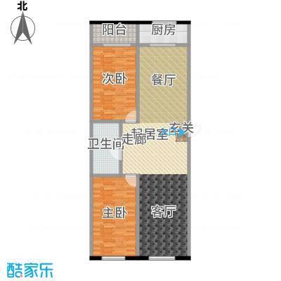 恒大世家公馆嘉寓观山两室两厅一卫面积139.25平米户型图户型2室2厅1卫