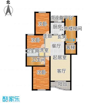 新华联家园134.00㎡三室二厅二卫户型