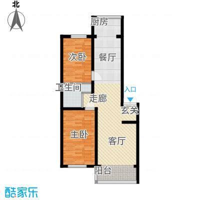 博达英郡86.00㎡两室两厅一卫86平米户型图户型2室2厅1卫