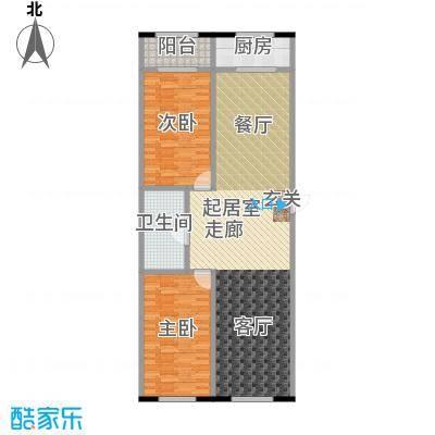 恒大世家公馆139.25㎡嘉寓观山两室两厅一卫面积139.25平米户型图户型