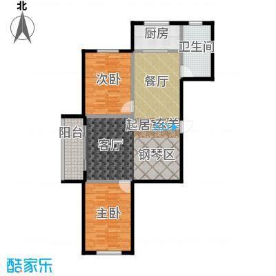 恒大世家公馆嘉寓观山两室两厅一卫面积119.84平米户型图户型2室2厅1卫