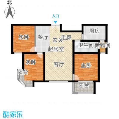 紫薇壹㎡三室两厅一卫 121㎡户型3室2厅1卫