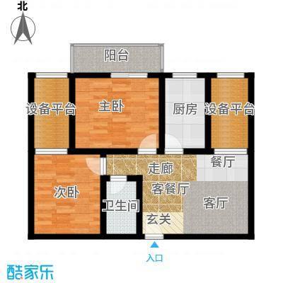 和园78.00㎡两室两厅一厨一卫一阳台户型2室2厅1卫