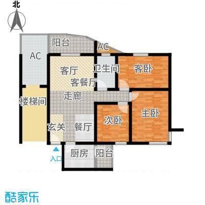 和园114.00㎡三室两厅一厨一卫一阳台户型3室2厅1卫