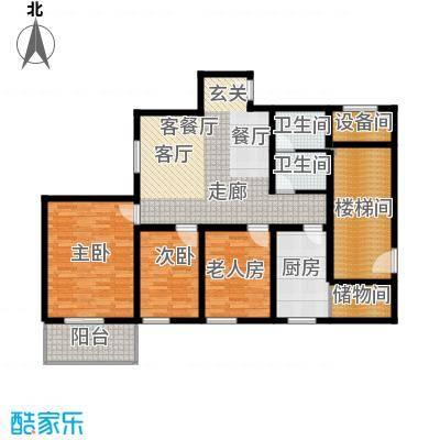 和园117.00㎡三室两厅一厨一卫一阳台户型3室2厅1卫