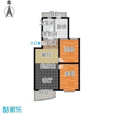 自然佳境98.27㎡二室二厅一卫户型