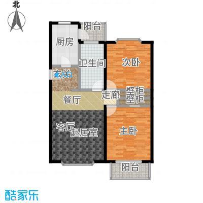 自然佳境86.90㎡两室两厅一卫户型